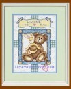Bunny ,n Bear Birth Record